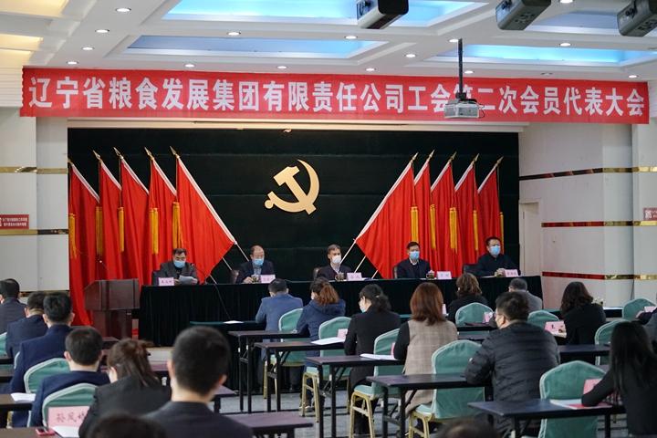 第二ci会yuan代表大会胜利召kai