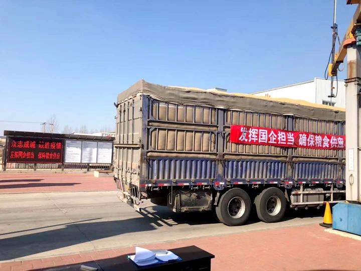 辽禾米业发挥党组织战斗堡垒作用