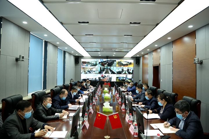 集团召kaiyi季度经营gong作电视电话会议
