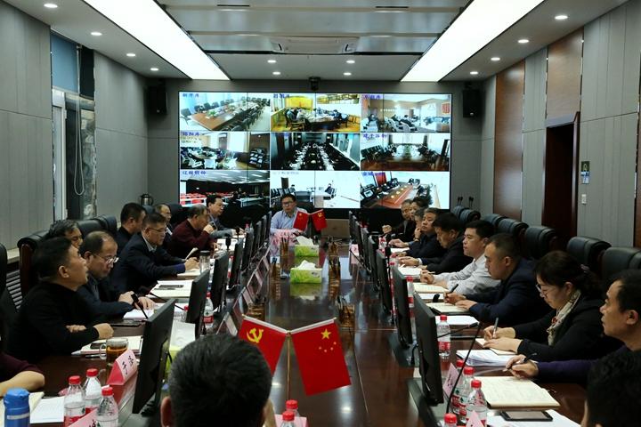 第四季度生产经营工作暨安全生产工作会议